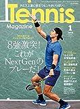月刊テニスマガジン 2018年 01月号 [雑誌]