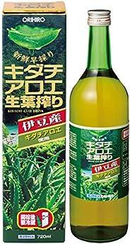 オリヒロ キダチアロエ生葉 搾り