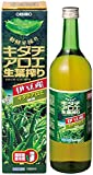 キダチアロエ生葉搾り 720mL