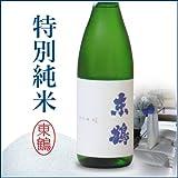 東鶴 特別純米酒 1800ml【佐賀県 東鶴酒造】 あづまつる 一升瓶