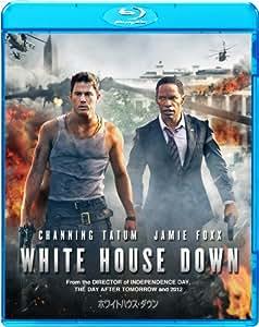 ホワイトハウス・ダウン [Blu-ray]