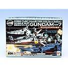 機動戦士ガンダムACT7 コスモ フリート コレクション アニメ おもちゃ 模型 メガハウス(ノーマル5種セット