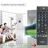 PerFascin CT-90372 リプレイスリモコン Fit For 東芝(TOSHIBA) レグザ テレビ 26A2 22A2 46A2 55A2 40A2 22AC2 19AC2 37A2 32A2 19A2 画像