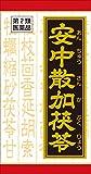 【第2類医薬品】[クラシエ」漢方安中散加茯苓エキス錠 180錠