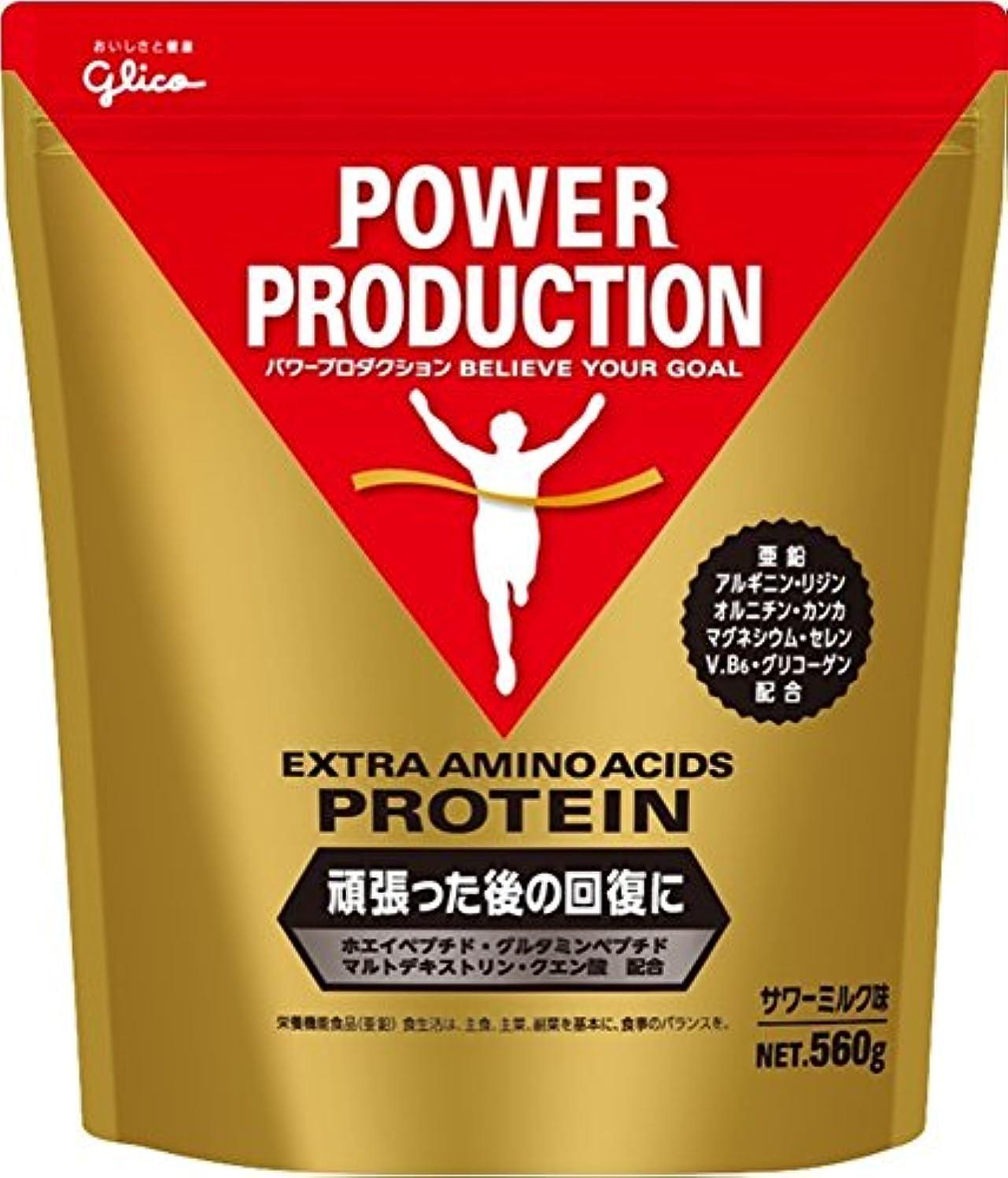 フィドル小切手書店グリコ パワープロダクション エキストラ アミノアシッドプロテイン サワーミルク味 560g 【使用目安 約14食分】