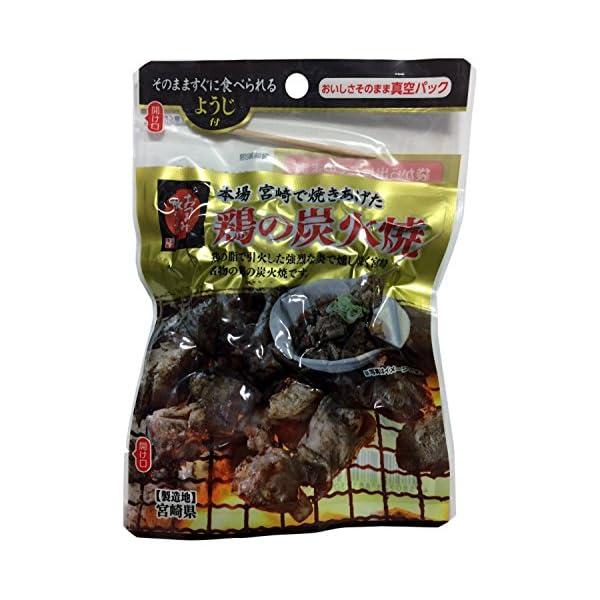 おつまみ放浪記 鶏の炭焼き×5袋の商品画像