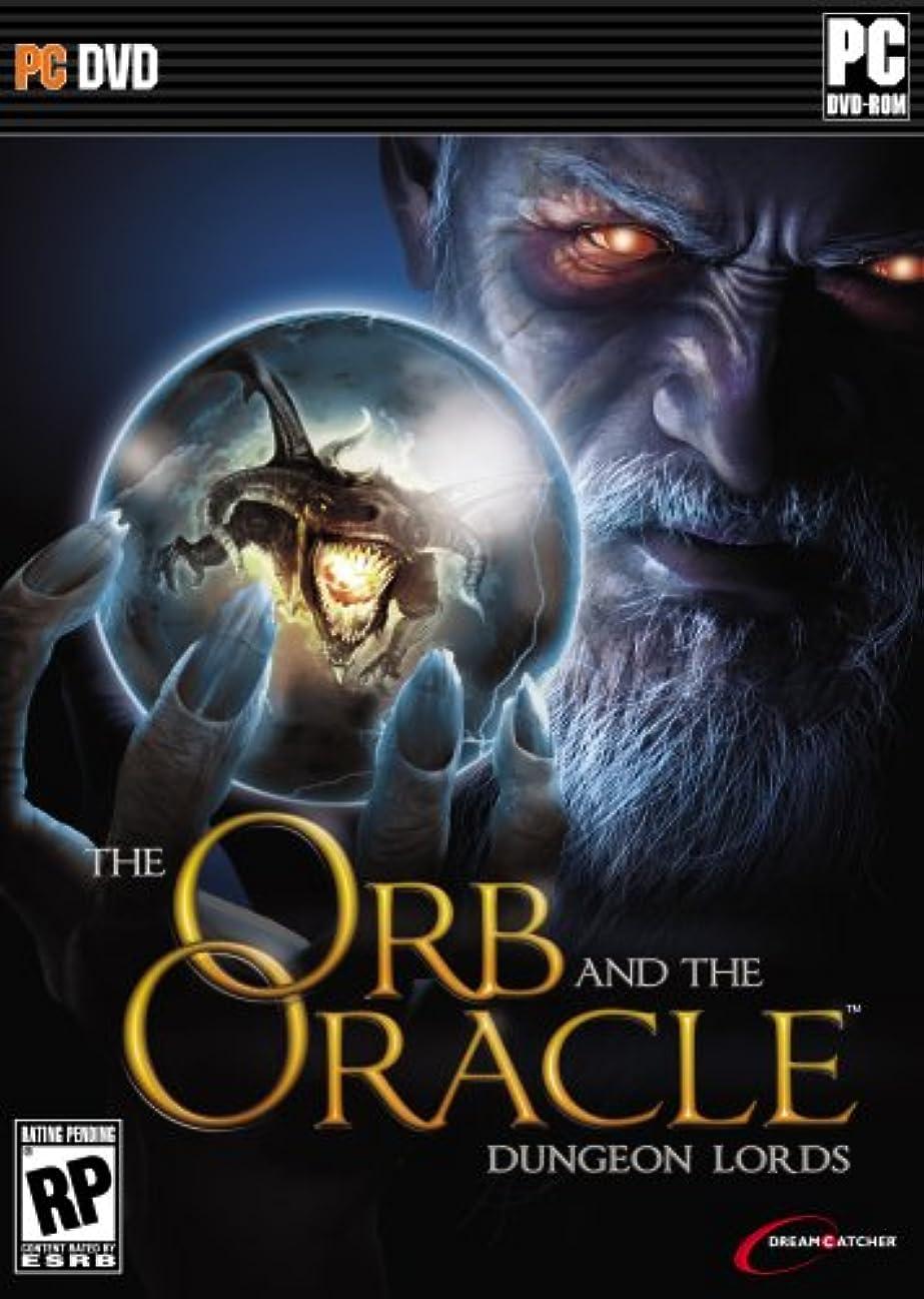最大小川受けるThe Orb & the Oracle (輸入版)