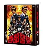 西部警察 40th Anniversary Vol.1[DVD]