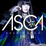 光芒 / ASCA