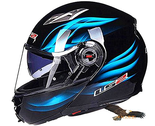X.N.S バイクヘルメット フルフェイスヘルメット システムヘルメット LS2-370 B01LPH1EG0 1枚目