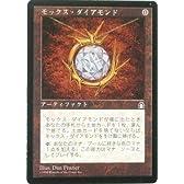 マジック:ザ・ギャザリング MTG モックス・ダイアモンド (日本語) (特典付:希少カード画像) 《ギフト》