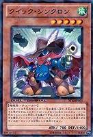 【シングルカード】遊戯王DT クイック・シンクロン ノーマル DT12-JP003