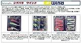 メジャークラフト ルアー ワーム ジグパラ ワインド スタートセット 3色SET 夜光ヘッド+各色 1/2OZ (14g) JPW-SET