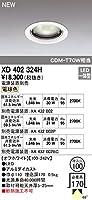 XD402324H オーデリック LEDダウンライト/M形(一般形)(電源装置別売)