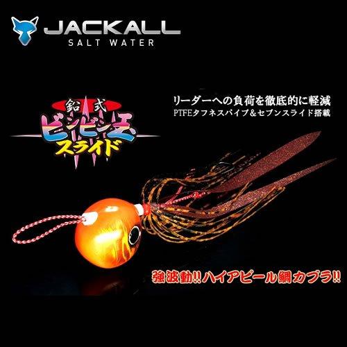JACKALL(ジャッカル) タイラバ 鉛式 ビンビン玉 スライド 120g オレンジゴールド/蛍光オレンジ