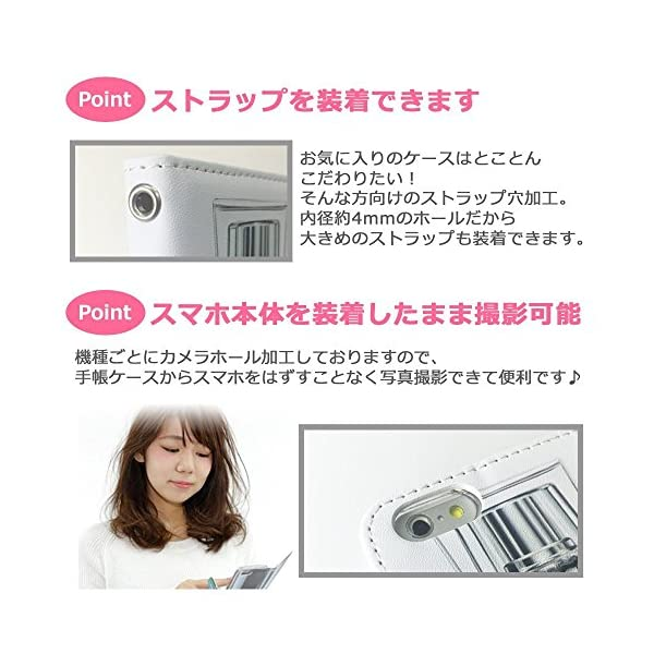 mitas iPhone X ケース 手帳型 ...の紹介画像6