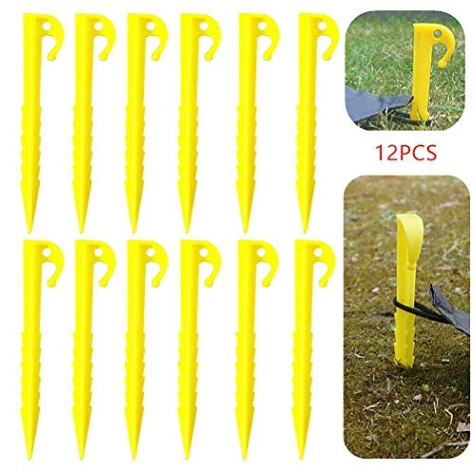 何故なのポータル銅Surenhap 軽量ペグ ステーク ネイルステーク 12個 プラスチック製 土 砂地 草地用 釘 便利で実用的 アウトドア 旅行 キャンプキャノピー 登山用
