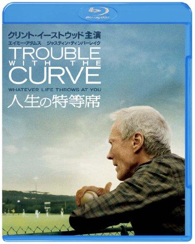 人生の特等席 ブルーレイ&DVDセット(初回限定生産) [Blu-ray]の詳細を見る