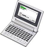 カシオ 電子辞書 エクスワード 日本語 コンパクトモデル XD-C500GD シャンパンゴールド