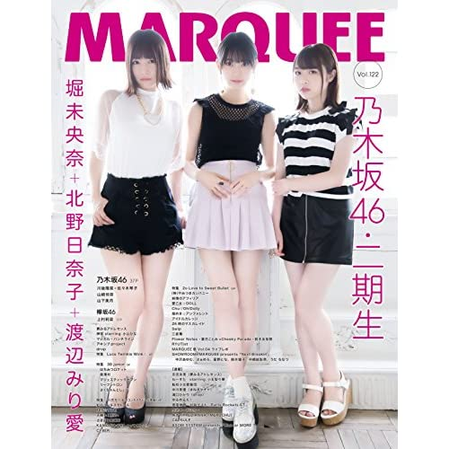 MARQUEE Vol.122