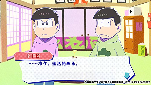 おそ松さん ゲームスチル3