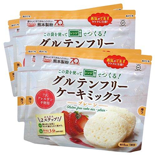 国産 グルテンフリー ケーキミックス ( プレーン ×4個セット) 九州産 米粉 この袋を使って レンジで作る...