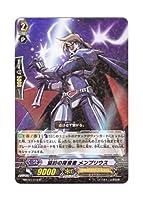 ヴァンガード 日本語版 MBT01/015 協約の探索者 メンプリウス (R)