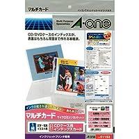 エーワン(A-one) マルチカード インクジェットプリンタ専用紙 白無地 A4判 CDケース用インデックスカード 10シート(10組) 51153