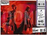 「真夏の全国ツアー2017 FINAL! IN TOKYO DOME(完全生産限定盤)(2BD) [Blu-ray]」の画像