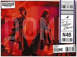 真夏の全国ツアー2017 FINAL! IN TOKYO DOME(完全生産限定盤)(2BD) [Blu-ray]