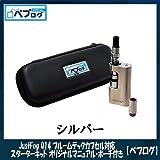 【ベプログ公式】JustFog Q14 プルームテック カプセル対応 スターターキット 電子タバコ ベプログオリジナル日本語マニュアル・ポーチ付き (ブラック)
