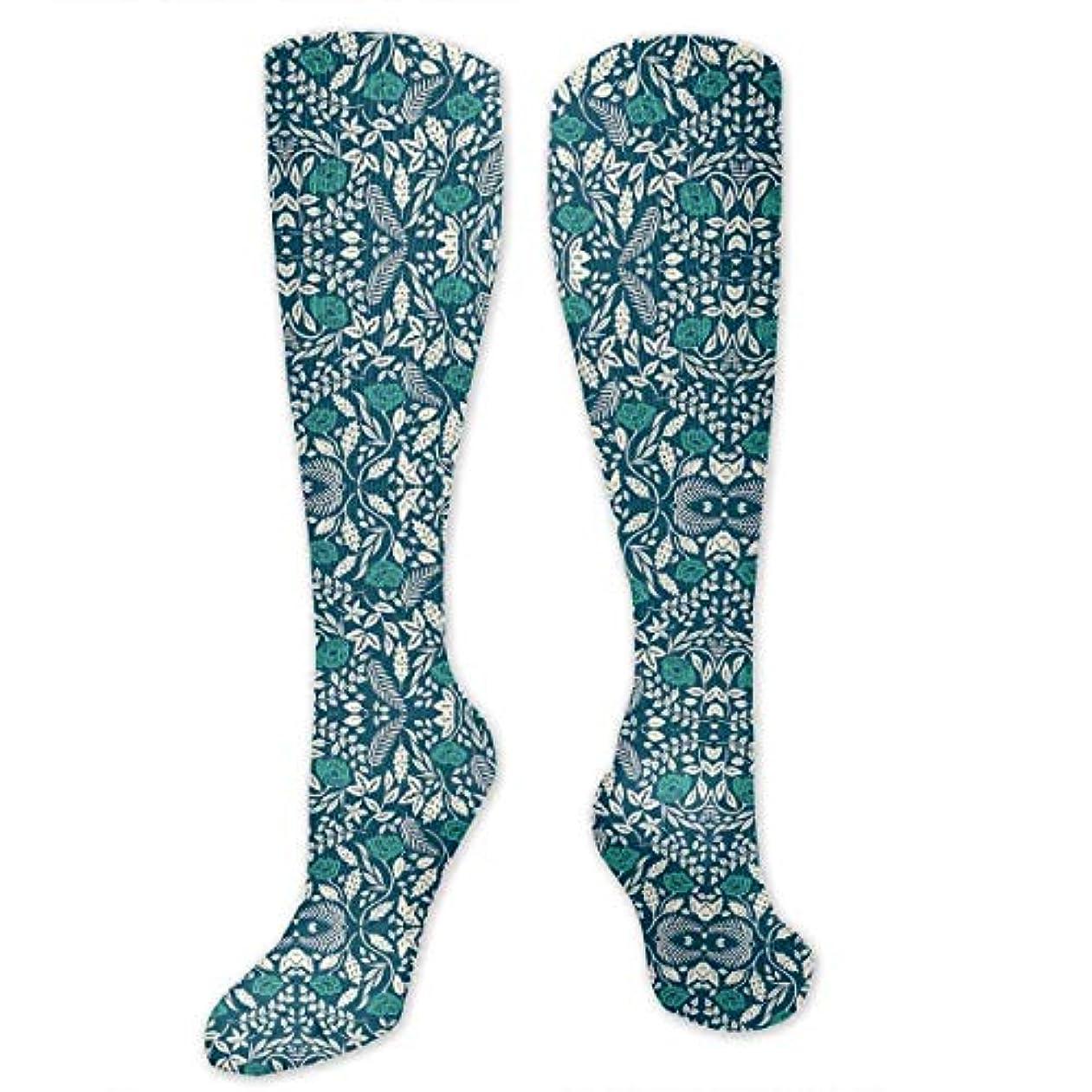 近所の砲撃一方、靴下,ストッキング,野生のジョーカー,実際,秋の本質,冬必須,サマーウェア&RBXAA Teal, White Blue Flowers Socks Women's Winter Cotton Long Tube Socks...