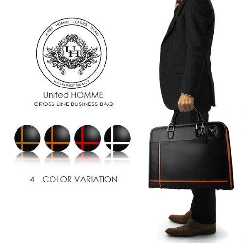 ユナイテッドオム United HOMME ビジネスバッグ ブラック クロスライン 牛革 ブラウンライン UH-2079