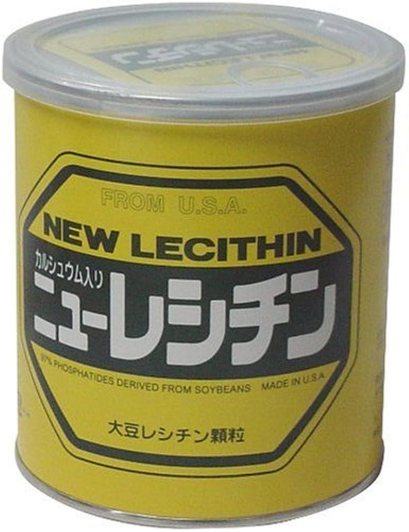 違反ニコチン知覚カルシュウム入りニューレシチン 280g