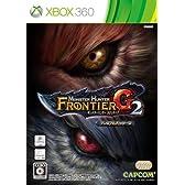 モンスターハンター フロンティア G2 プレミアムパッケージ (【豪華16特典+GMS】 同梱) - Xbox360