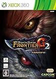 モンスターハンター フロンティア G2 プレミアムパッケージ [Xbox 360]