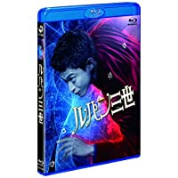 ルパン三世 Blu-rayスタンダード・エディション