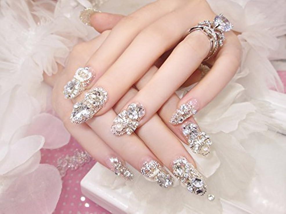 冗談で一回意識的花嫁ネイル 手作りネイルチップ ラインストーンリボンが輝く フルチップ シンプル ネイルチップ24枚セット 人造ダイヤモンド 両面接着テープ付き 結婚式、パーティー、二次会などに ジルコン (A36)