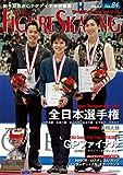 ワールド・フィギュアスケート 84 画像