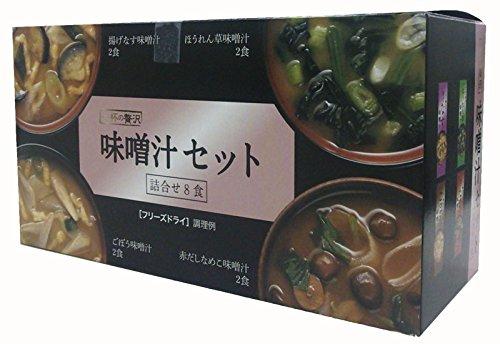 一杯の贅沢 味噌汁セット詰合せ 8食 79g