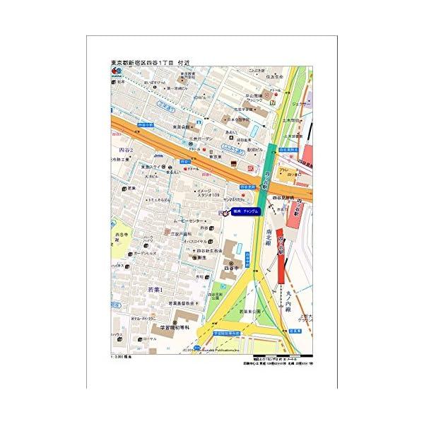 スーパーマップル・デジタル 18全国 乗換&ア...の紹介画像6