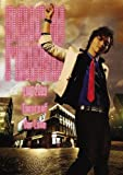 DAICHI MIURA LIVE 2009 -Encore of Our Love- [DVD] 画像