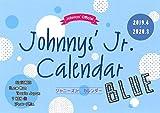 ジャニーズJr.カレンダー BLUE 2019.4-2020.3 ([カレンダー]) 学研プラス