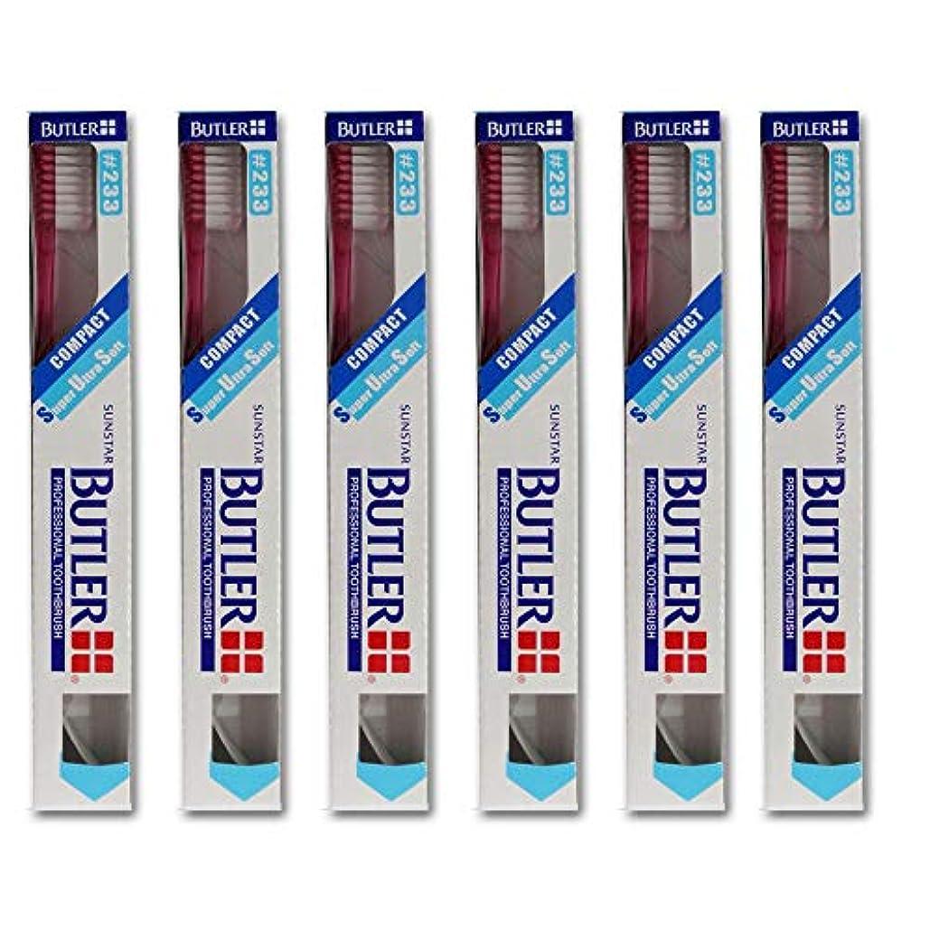 かわいらしい大いに学士バトラー歯ブラシ 6本 #233