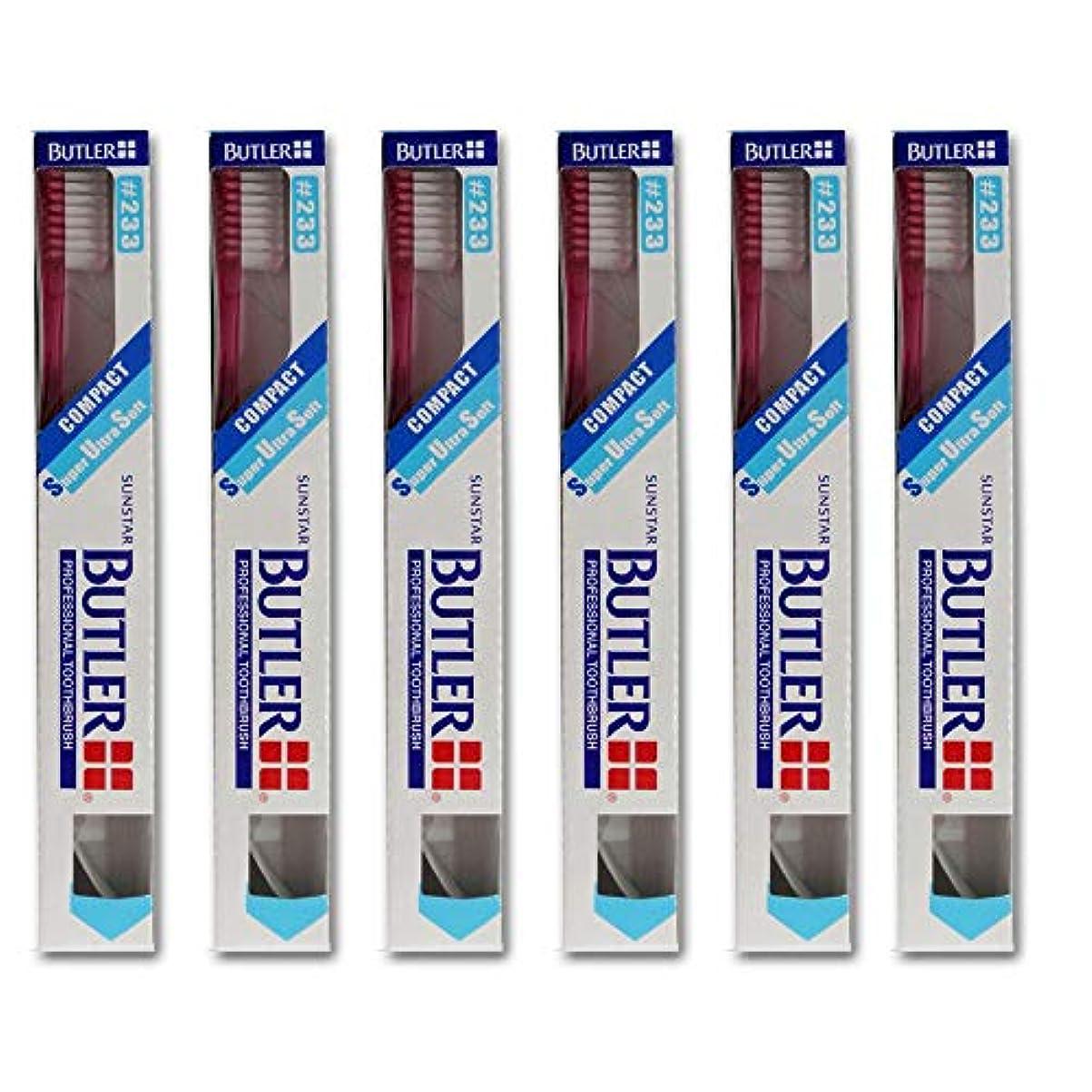 レディドメインせせらぎバトラー歯ブラシ 6本 #233