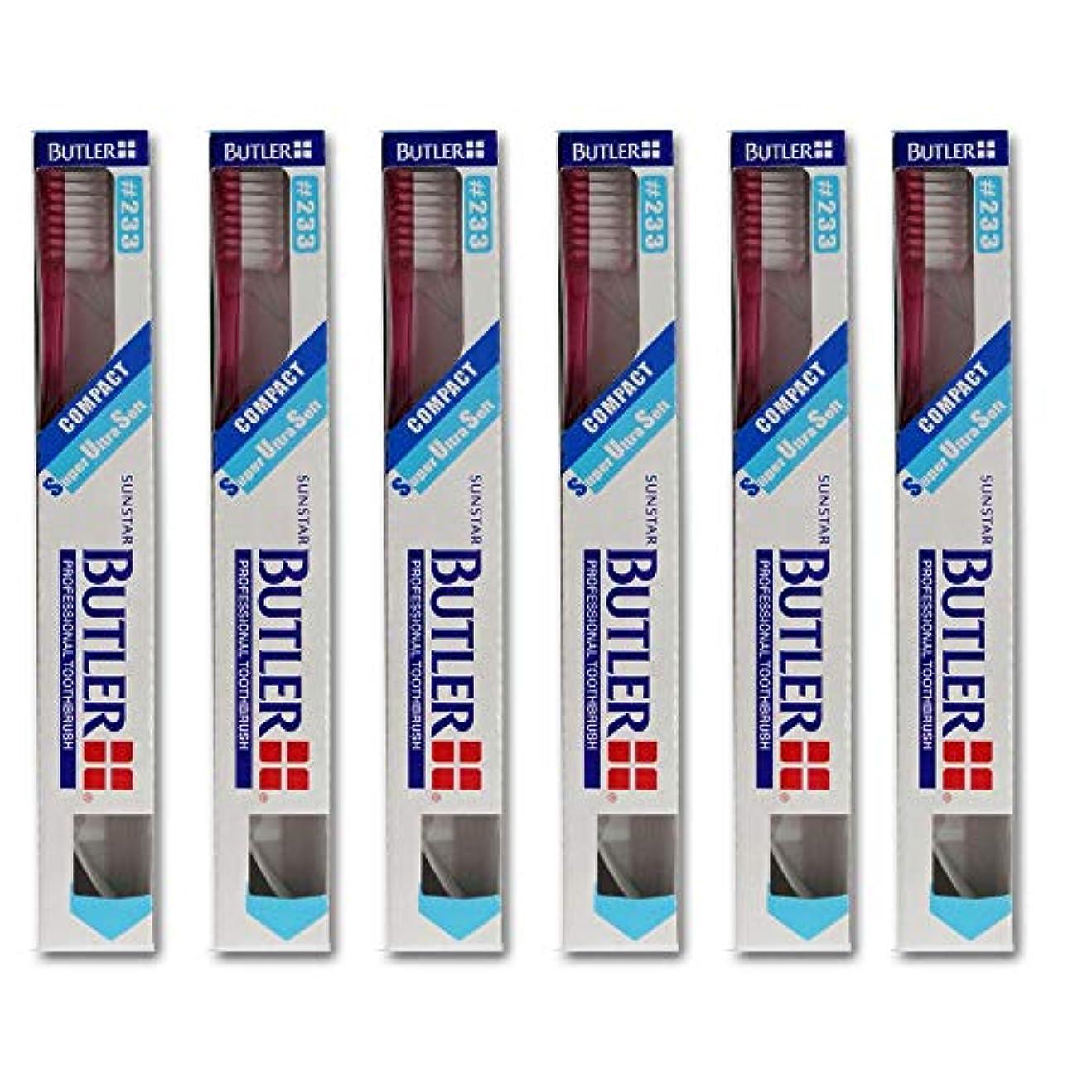 フレームワーク等価借りているバトラー歯ブラシ 6本 #233