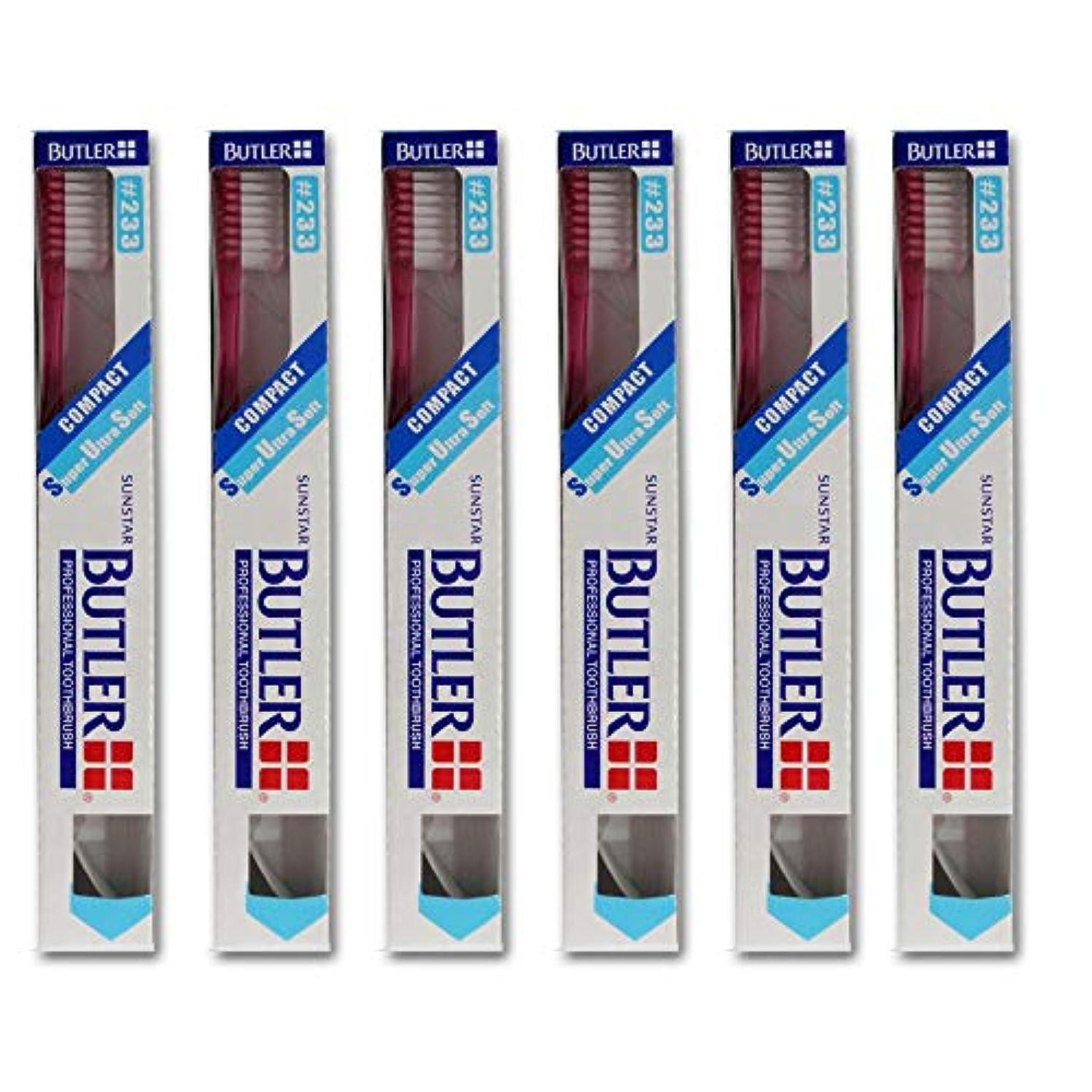 平和な剛性ペンダントバトラー歯ブラシ 6本 #233