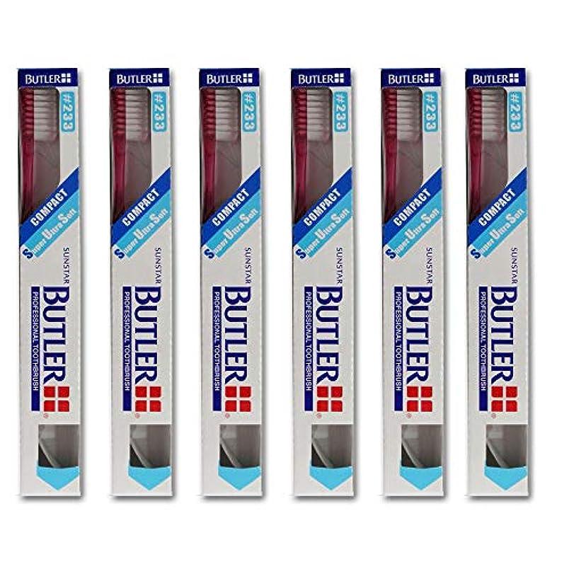 店主構造成熟したバトラー歯ブラシ 6本 #233