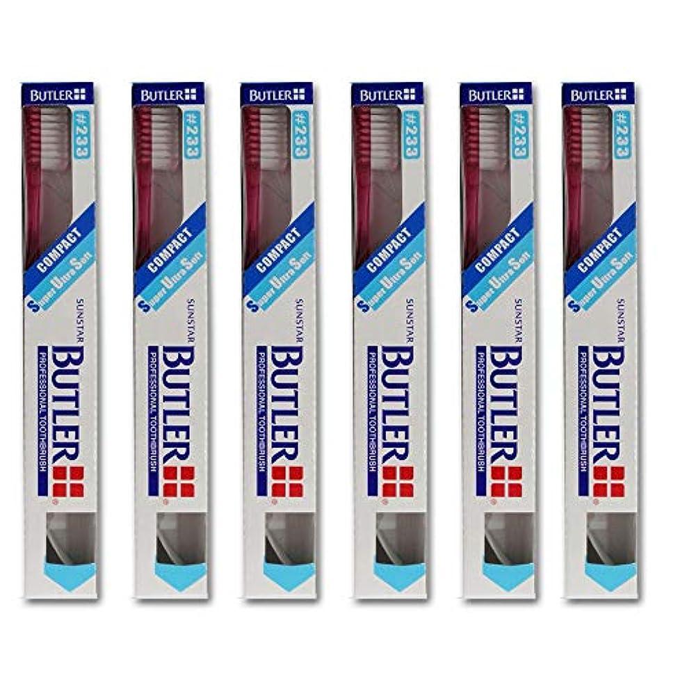 砂の世論調査透明にバトラー歯ブラシ 6本 #233