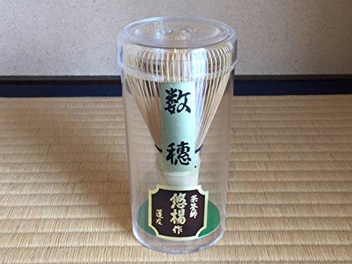 白竹茶筅 数穂 日本製 (茶筌師・ 悠楊) 茶せん 【茶道具・お稽古】